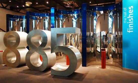 第17届万博体育平台app哈尔滨国际建筑装饰及材料博览会