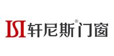 轩尼斯【万博体育平台app】