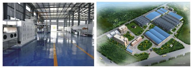 大英聚能科技發展有限公司1.jpg