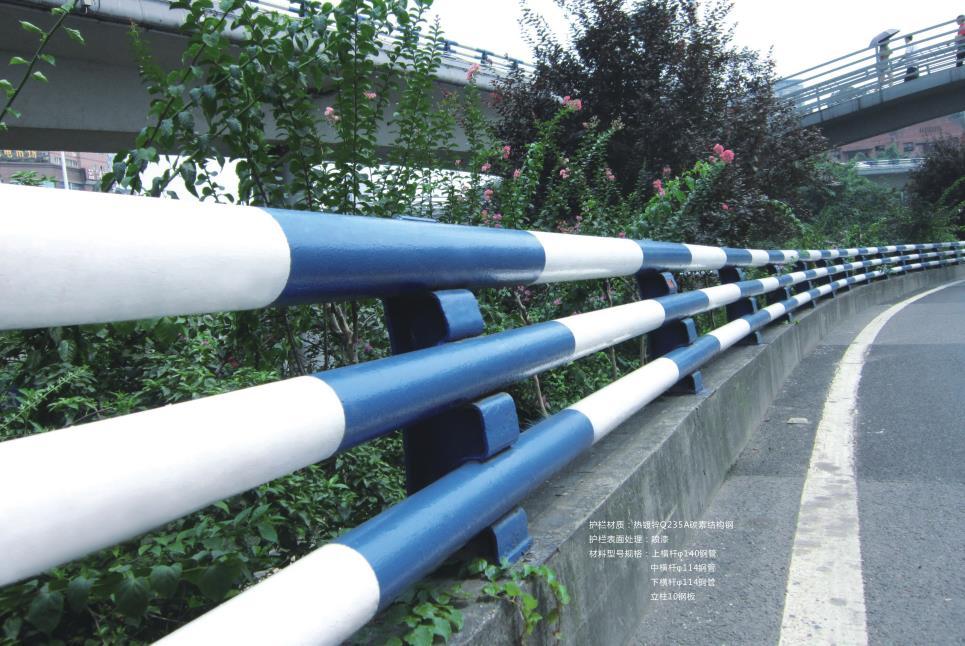 防撞护栏案例