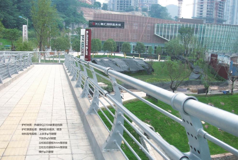 防撞护栏定制
