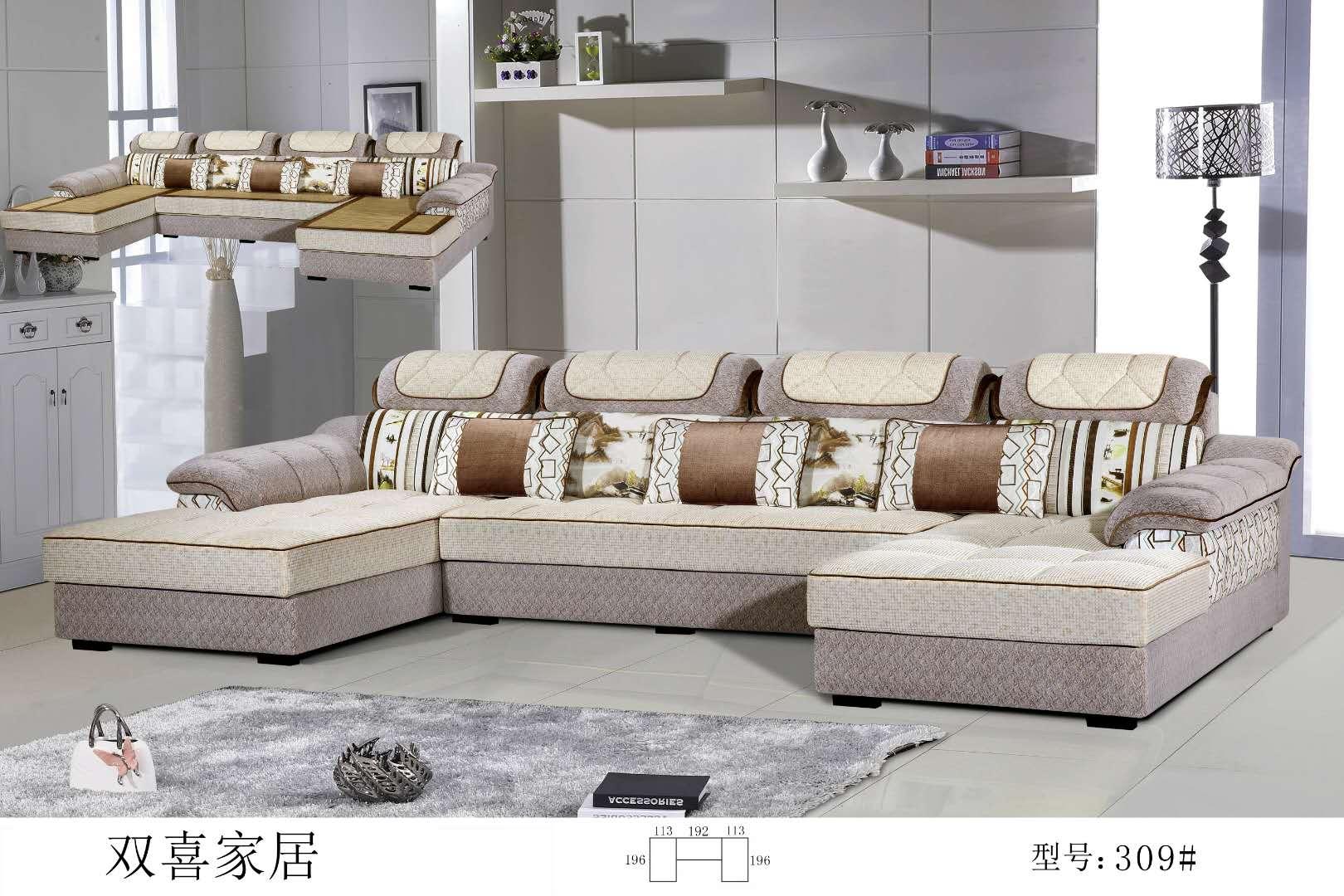 沙发型号309#