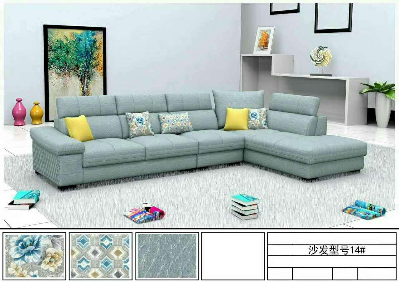 沙发型号14#