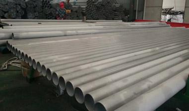 316L不銹鋼無縫鋼管