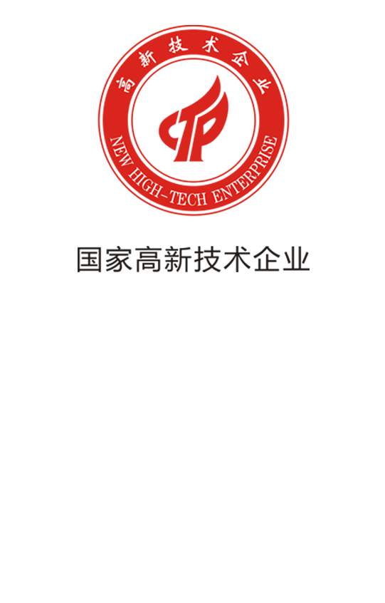 http://cdn.ilhjy.cn/165738691_shop_ilhjy_cn/public_html/runtime/uploads/18ca471cc619ac8af5165542d2c03e52.jpg