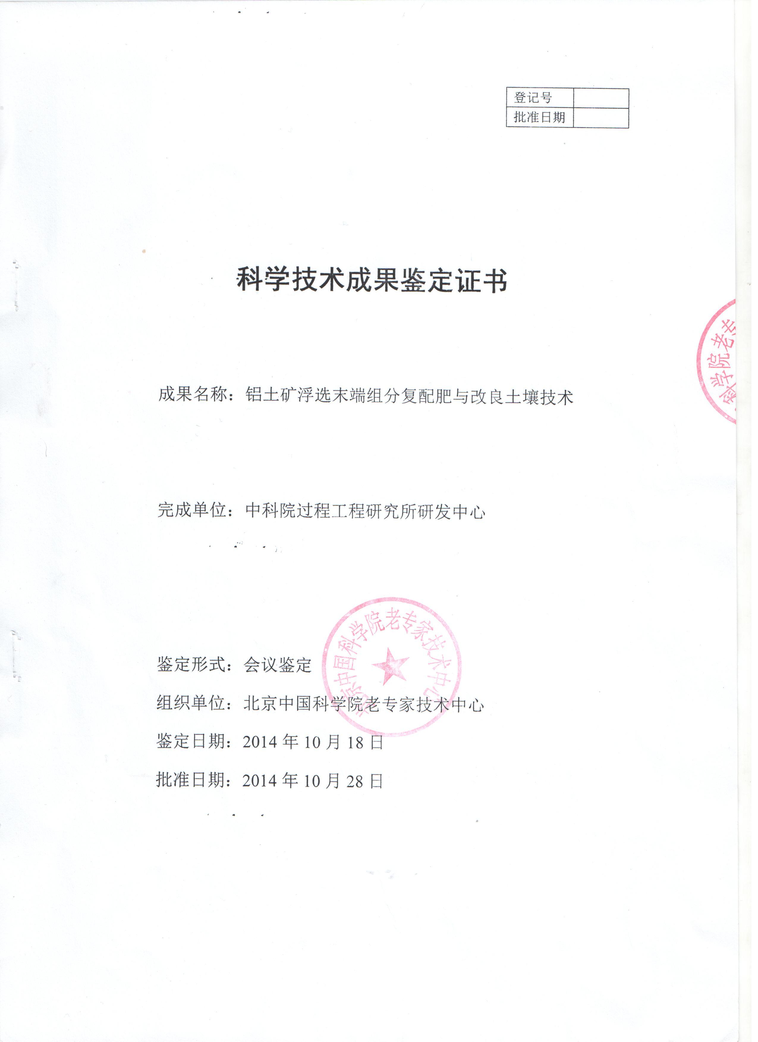 http://cdn.ilhjy.cn/165738691_shop_ilhjy_cn/public_html/runtime/uploads/24b755a5d0822d8295d249ff7dc2d281.jpg