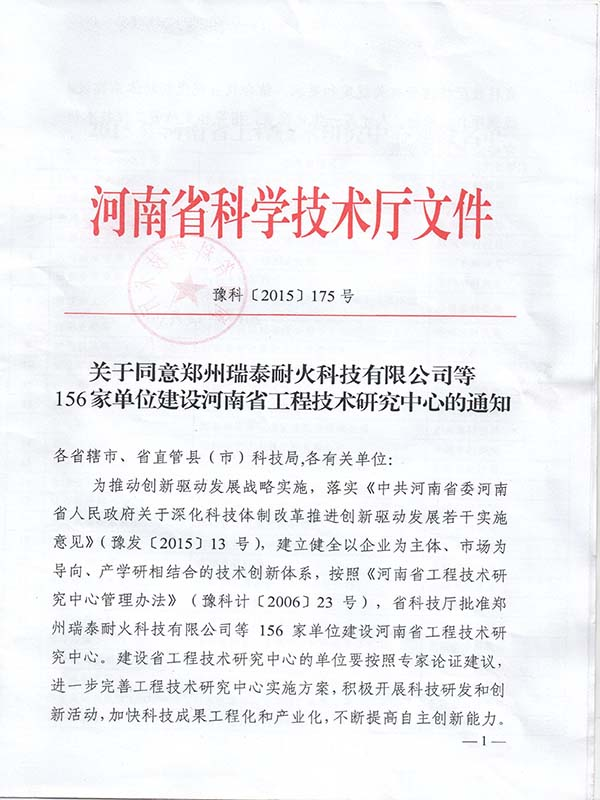 http://cdn.ilhjy.cn/165738691_shop_ilhjy_cn/public_html/runtime/uploads/3dc2b1597a14ec6055d5e1332321fde1.jpg