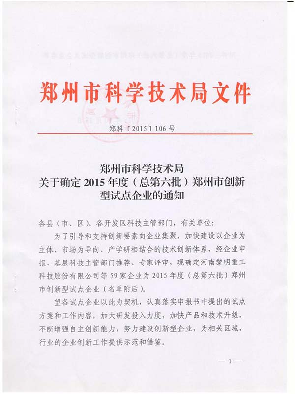 http://cdn.ilhjy.cn/165738691_shop_ilhjy_cn/public_html/runtime/uploads/4dc01f8af53cd02176f9fc5c267d8f84.jpg