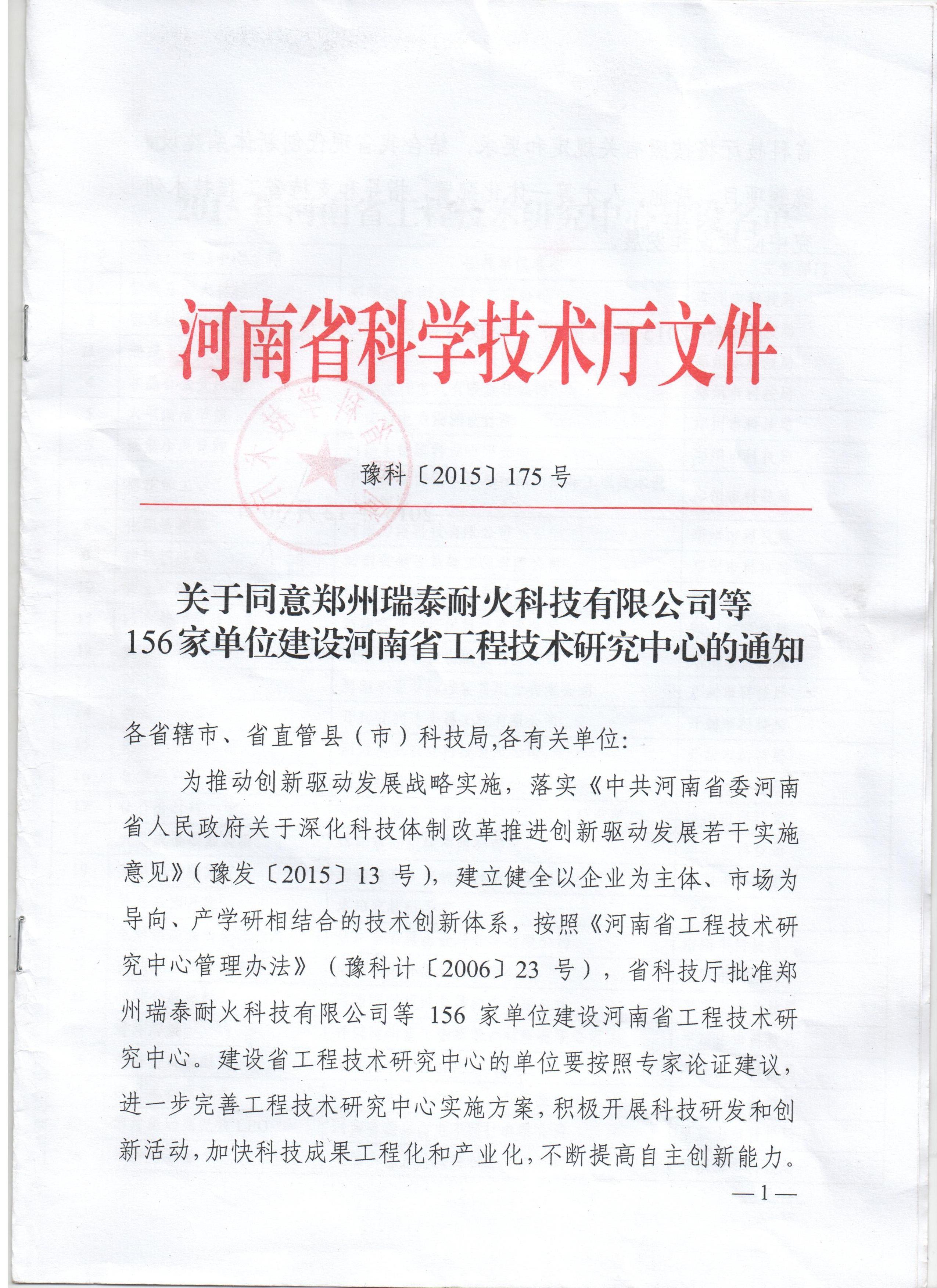 http://cdn.ilhjy.cn/165738691_shop_ilhjy_cn/public_html/runtime/uploads/5d4f927e67cea1fc390723f4f1e5e49d.jpg