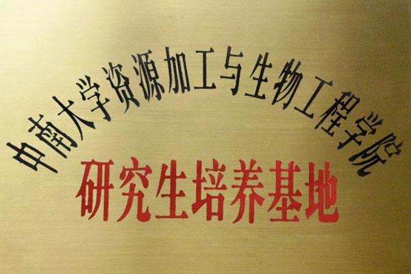 http://cdn.ilhjy.cn/165738691_shop_ilhjy_cn/public_html/runtime/uploads/6fd47f4e4796beb1c01a9d595cf77008.jpg