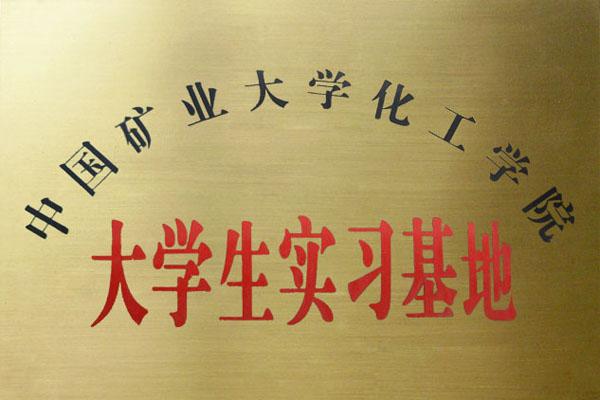 http://cdn.ilhjy.cn/165738691_shop_ilhjy_cn/public_html/runtime/uploads/7f54ceff6906e8e4f10a112e4bac8261.jpg