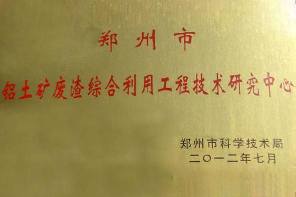 http://cdn.ilhjy.cn/165738691_shop_ilhjy_cn/public_html/runtime/uploads/b1729e453db17903f1901297ac692f9c.jpg