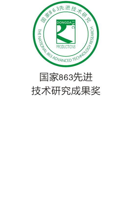 http://cdn.ilhjy.cn/165738691_shop_ilhjy_cn/public_html/runtime/uploads/c180a7279d68782d73f881cb773ec10c.jpg
