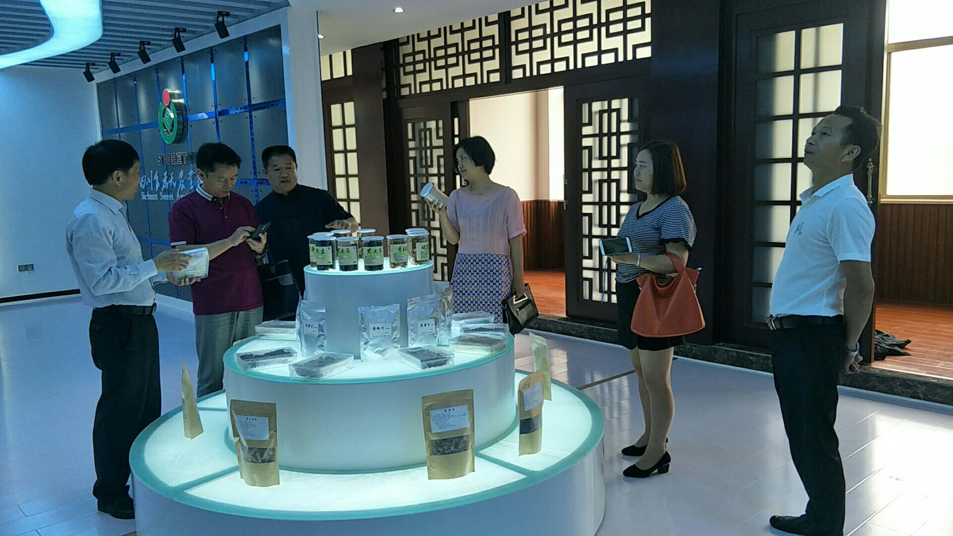 广元市质量品牌协会视察