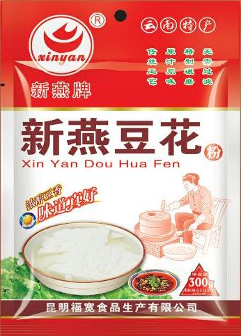新燕 豆花粉 300g.png