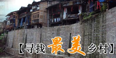 重庆旅游精品线路之渝西南山水生态5日游