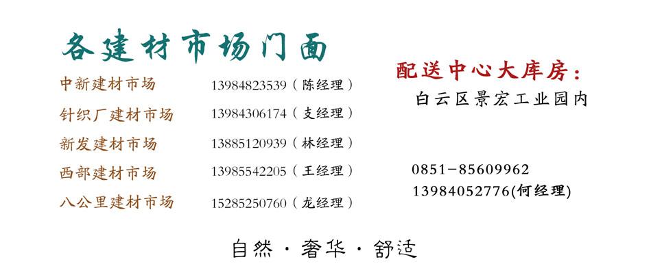 31bded17a6d1b5b2ea195baa93c469c(1)_03.jpg