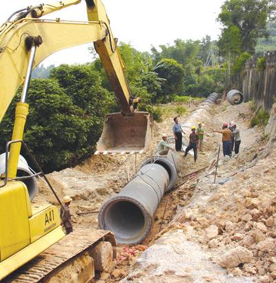 雨水钢筋混凝土排水管