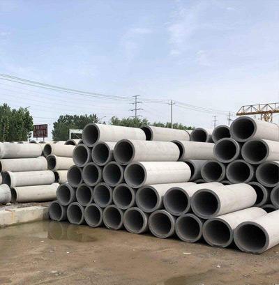 钢筋混凝土涵管