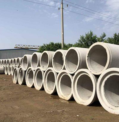 大型水泥排水管