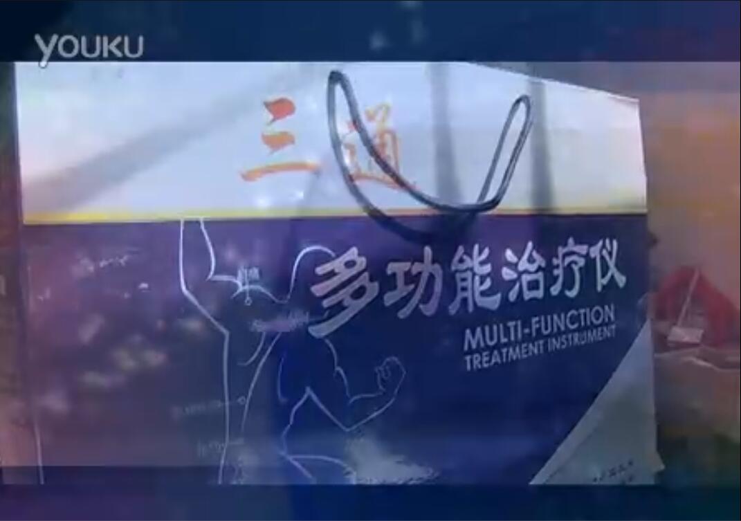 天水三通医疗科技有限公司湖北天门行