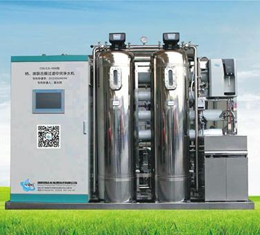 CDS/ZJS-1000型 納、埃聯合膜過濾中央凈水機