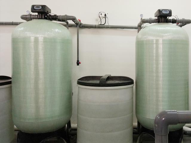 綿陽創達水處理技術有限公司