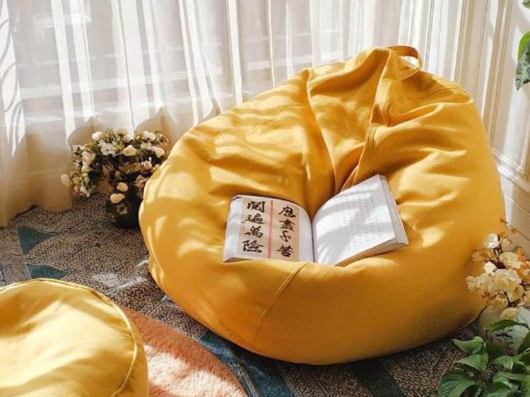 懶人沙發是什么