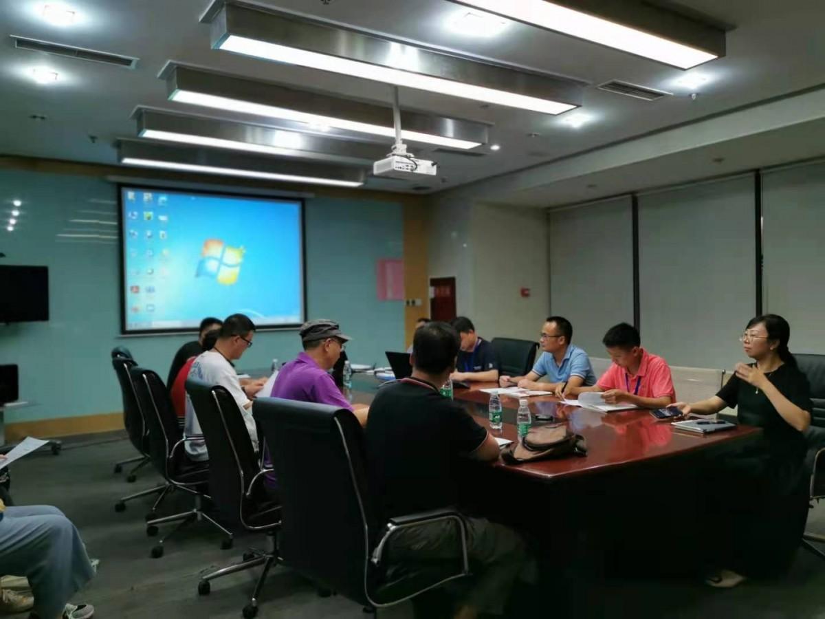 成都市天府生命科技园项目研讨会