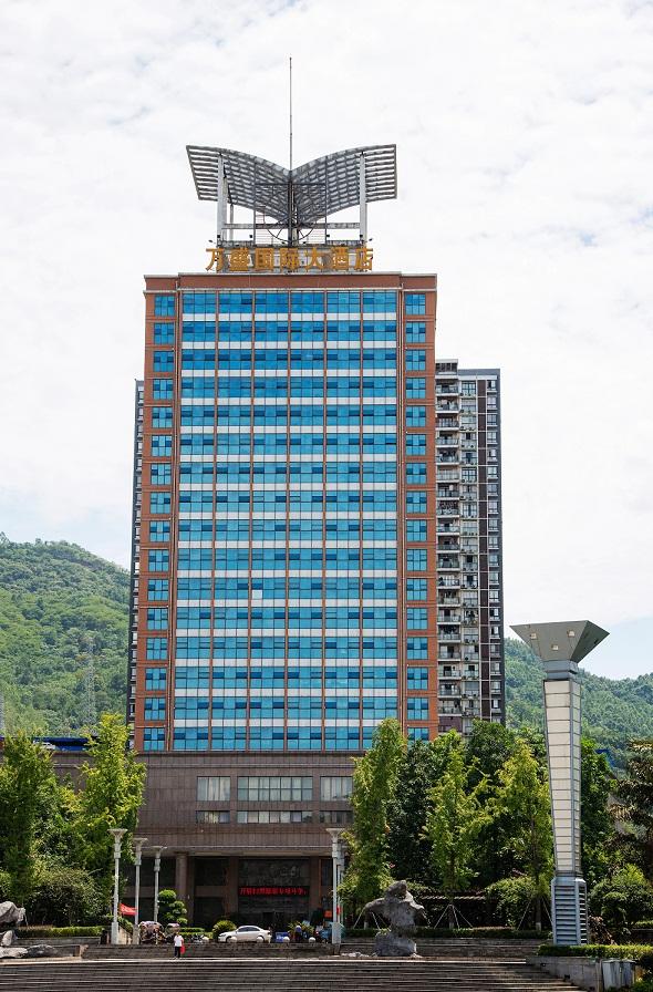 万盛国际大酒店4.jpg