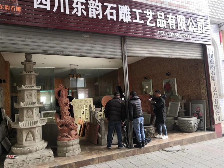 感谢各界对隆昌青石文化的重视、支持!