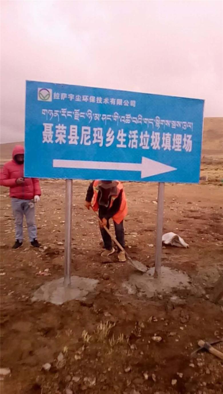 聂荣县尼玛县垃圾填埋场