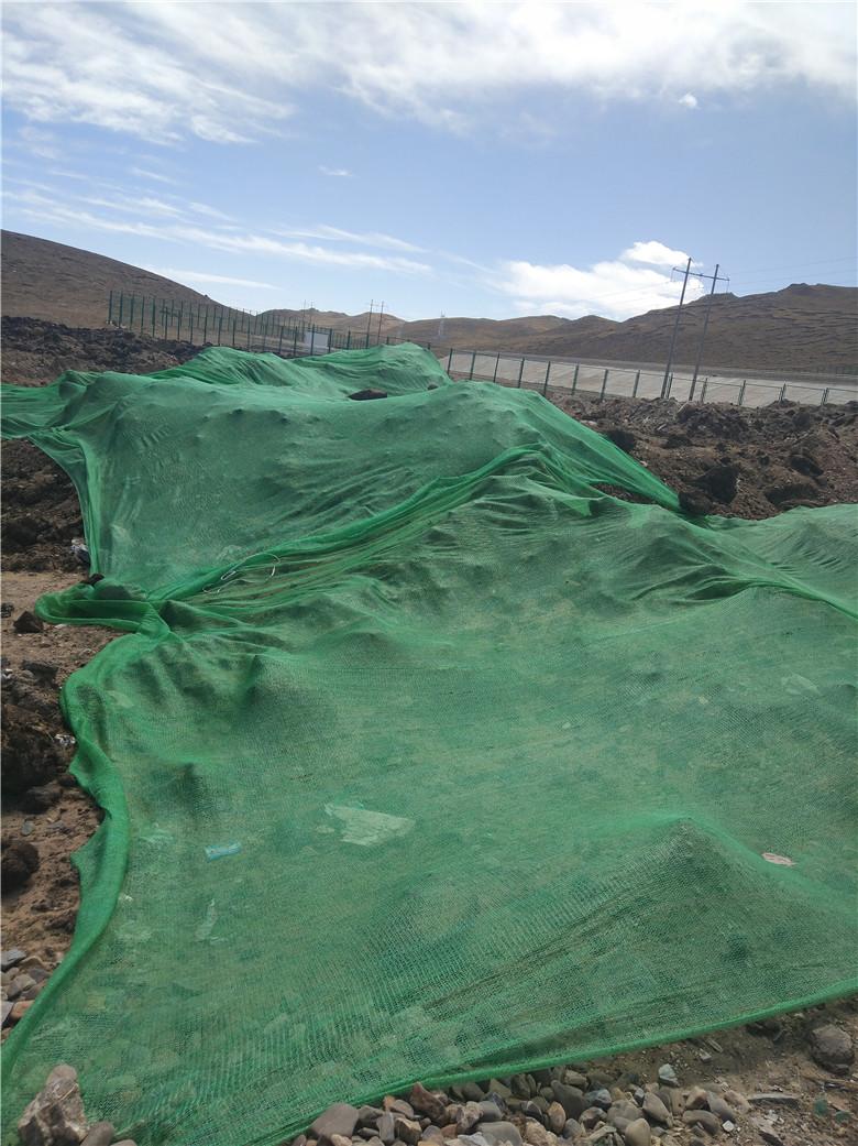 临时堆土场防尘覆盖