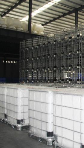 IBC必威体育手机版app 官网吨桶方桶