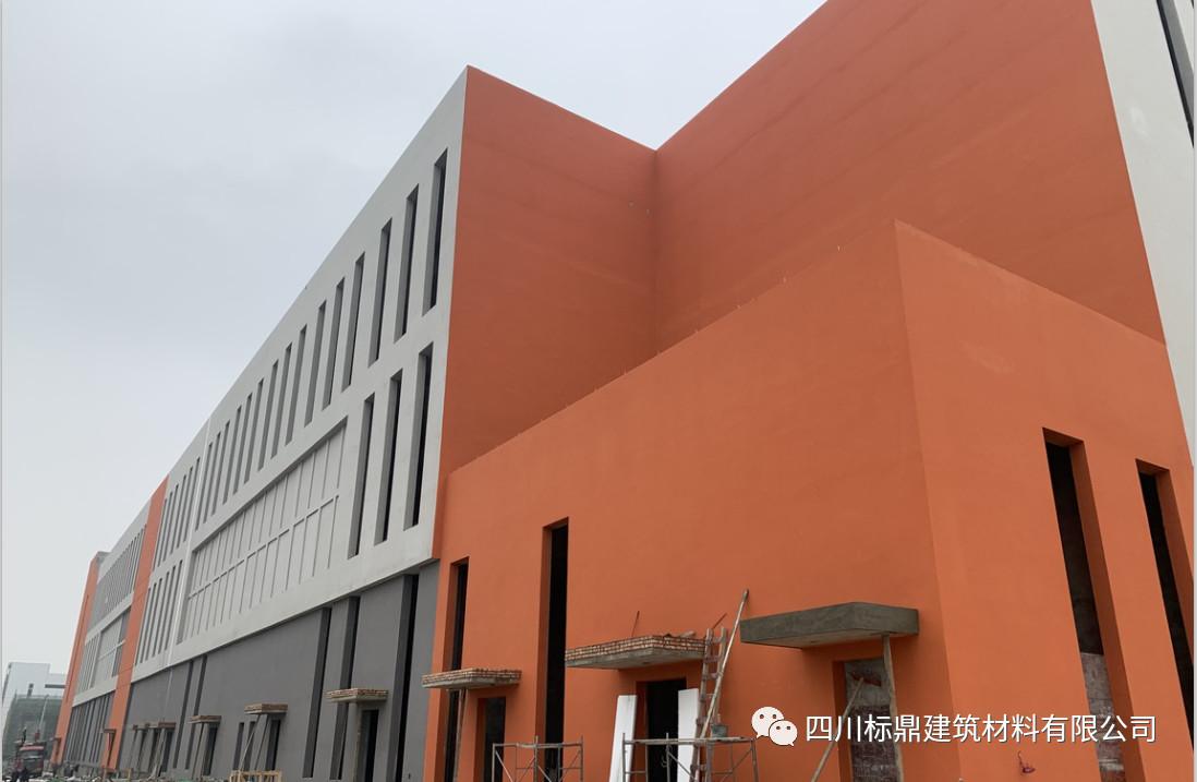 成都国际生物产业城--强新癌症靶向药物生产基地泄爆墙项目顺利完工