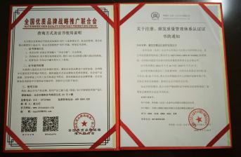 質量體系認證.png