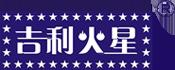 千赢国际娱乐_www.qy700.com_千赢国际官网