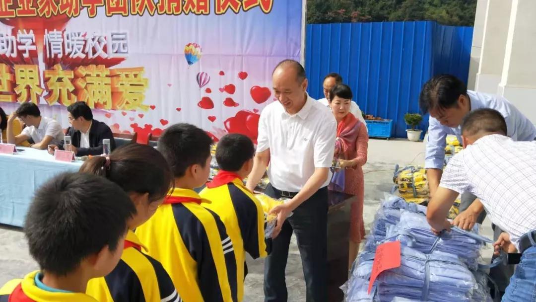 吉利火星 | 情系教育 爱心助学—鄂坪乡中心学校校服捐赠仪式