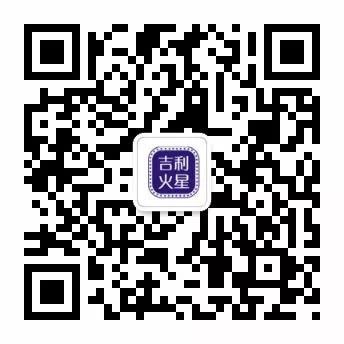 微信圖片_20191108171250.jpg