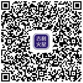 微信圖片_20191217090253.jpg