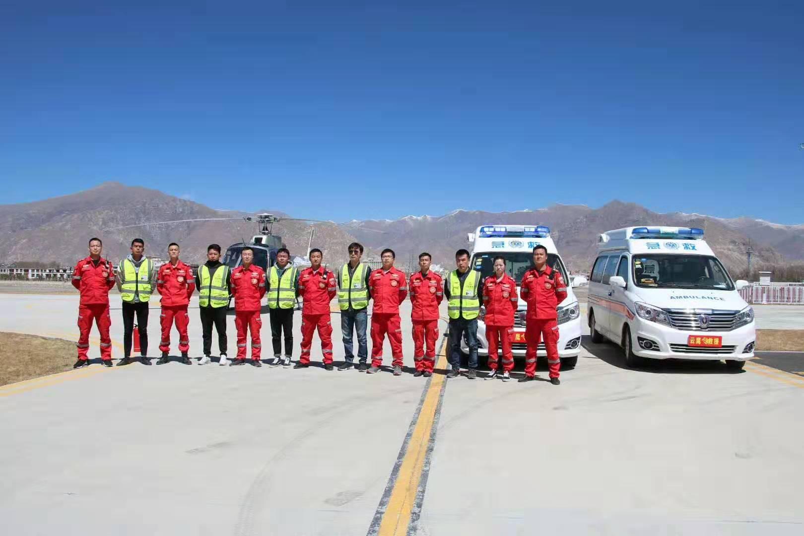 联合一切救援力量,为藏地人民保驾护航