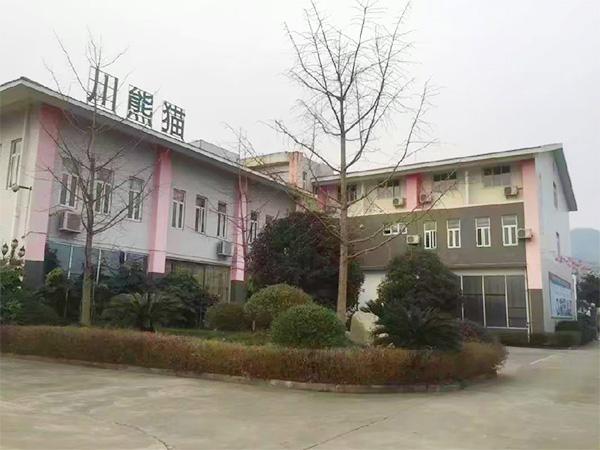 四川省旺达瑞生态农业开发有限责任公司