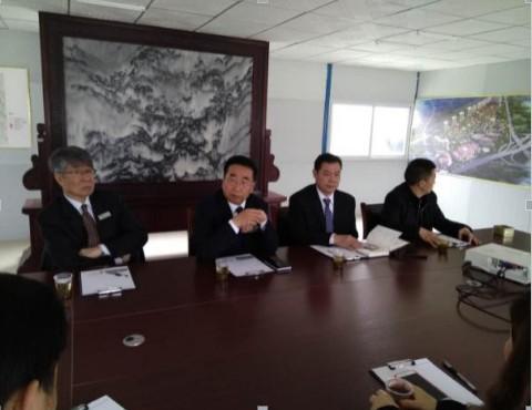 創和物業與貴州中瑞康科技控股公司達成意向性合作協議