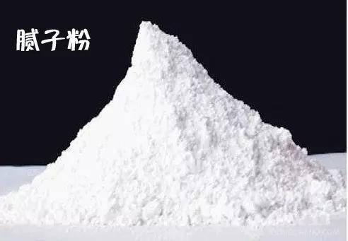 膩子粉是環保材料嗎?