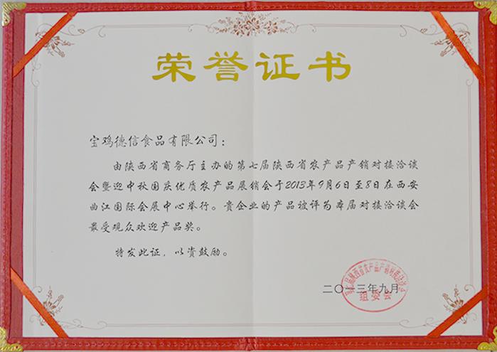 中国黄片免费看258.jpg