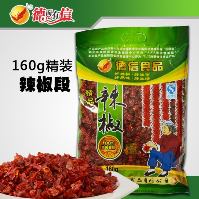 中国黄片免费看TB17y_uJFXXXXXcXFXXXXXXXXXX_!!0-item_pic.jpg