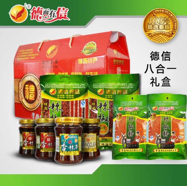 中国黄片免费看八合一礼盒.jpg