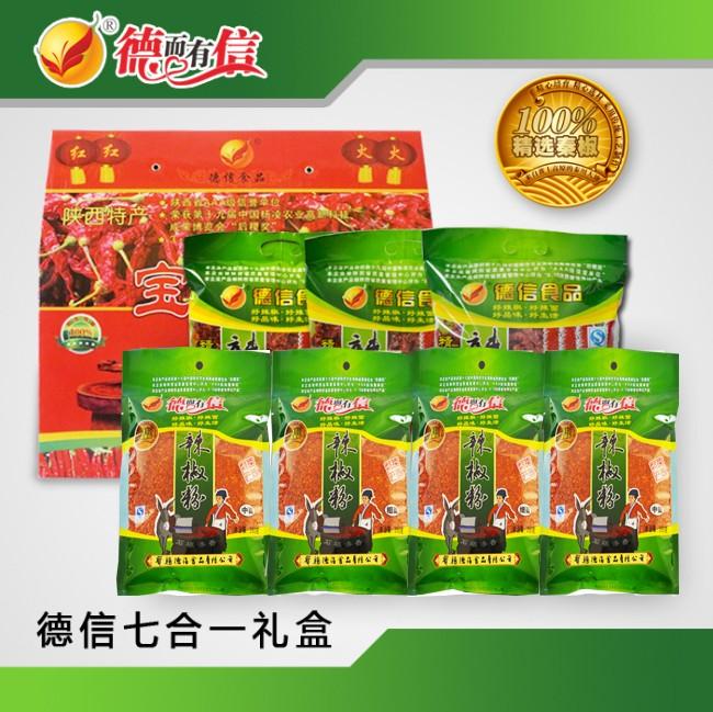中国黄片免费看七合一礼盒.jpg