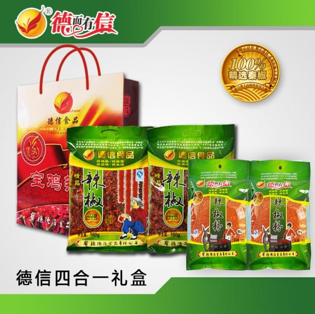中国黄片免费看四合一.jpg