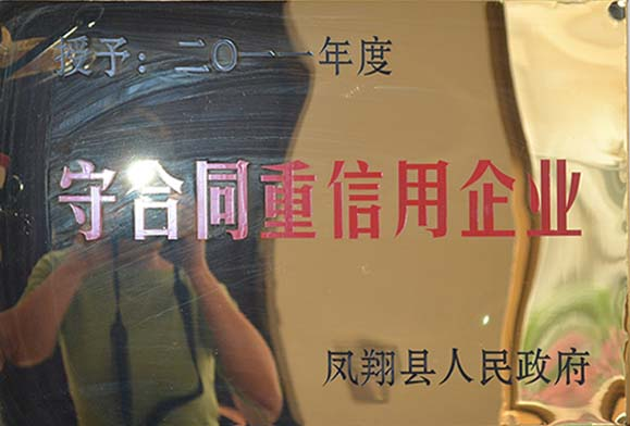 中国黄片免费看64dc6563bfc96c62ebdcba5aa6f07da4.jpg